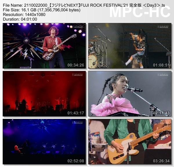 [TV-Variety] FUJI ROCK FESTIVAL'21 完全版 (FujiTV NEXT 2021.10.02)