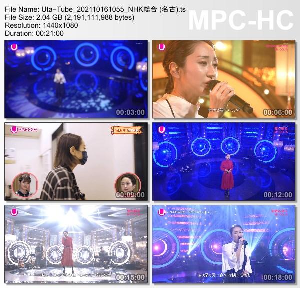 "[TV-Variety] Uta-Tube ""Ms.OOJA Part 1"" (NHKG 名古 2021.10.16)"