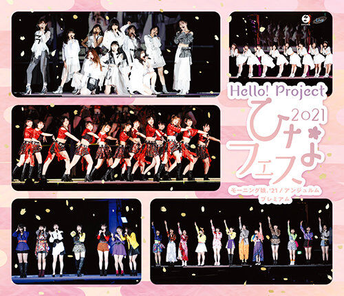 [TV-SHOW] Hello!Project Hina Fes 2021 [Morning Musume.`21/Angerme Premium] (BDRIP)