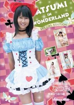 [DVDRIP] Natsumi Momose 桃瀬なつみ – Natsumi in Wonderland 不思議の国のなつみ [CPSKY-136]