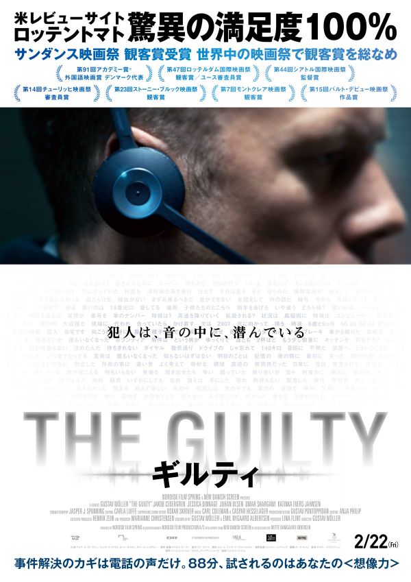 [MOVIES] THE GUILTY/ギルティ (2021) (WEBRIP)
