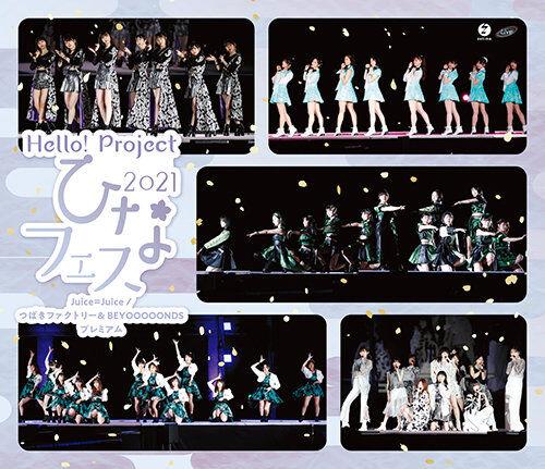 [TV-SHOW] Hello! Project ひなフェス 2021 [Juice=Juice/Tsubaki Factory&Beyooooonds Premium] (DVDRIP)