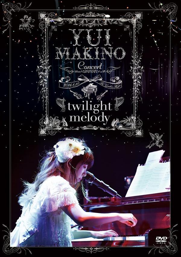 [TV-SHOW] 牧野由依 – Yui Makino Concert ~twilight melody~ (2016.12.14) (DVDISO)