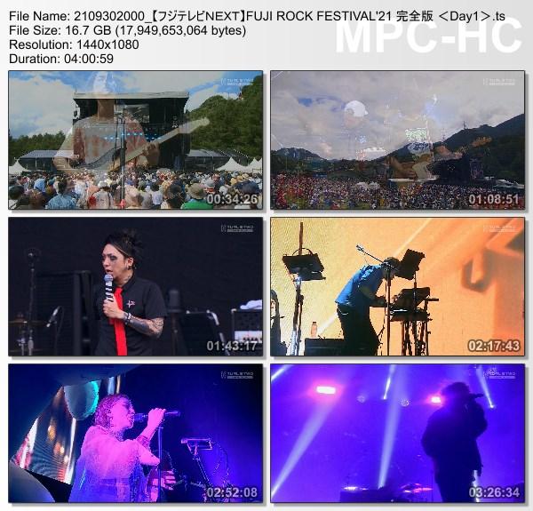 [TV-Variety] FUJI ROCK FESTIVAL'21 完全版 (FujiTV NEXT 2021.09.30)