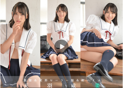 [LOVEPOP] Narumi Amaha 天羽成美 I'm shy and take off my sailor suit 恥ずかしがりながらセーラー服を脱ぎます.. Photo (gset0091) – PPV