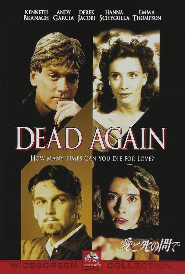 [MOVIES] 愛と死の間で / DEAD AGAIN (1991) (BDRIP)