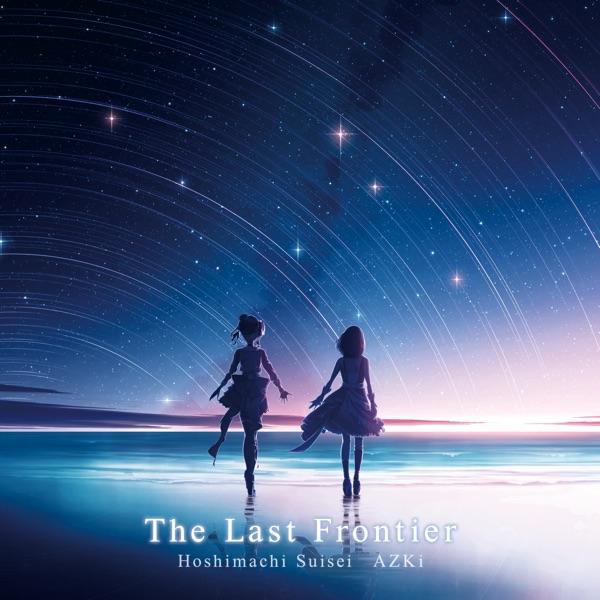 [Single] AZKi & 星街すいせい – The Last Frontier (2021.10.16/MP3+Flac/RAR)